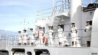 Tàu cảnh sát biển Nhật Bản