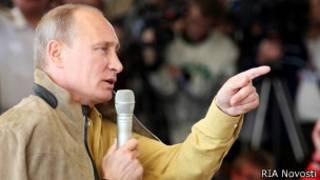 """Путин на встрече с участниками молодежного лагеря """"Селигер"""""""