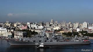 Buque Moskva entra en La Habana, Cuba