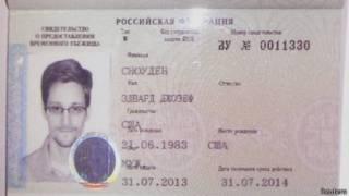 Giấy căn cước tỵ nạn Nga cấp cho Snowden