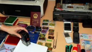 Ushahidi uliopatikana na polisi wa Uspania dhidi ya wahalifu wanaosafirisha wahamiaji kimagendo