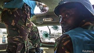 Tropas de paz de la ONU y la Unión Africana