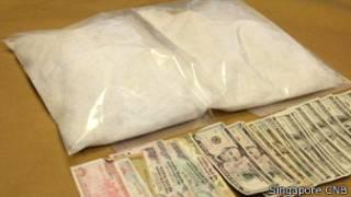 Chất nghi là ma túy phát hiện trong hành lý của người phụ nữ