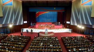 Bunge la DRC