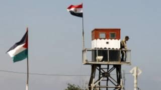 Rafah, Egipto