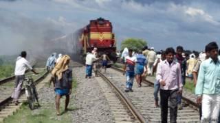 قطار (راجيا راني) السريع