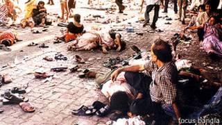 21st August grenade attack