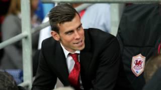 Gareth Bale Injury