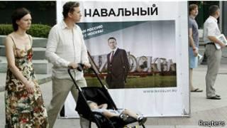 Плакат кандидата в мэры Москвы Алексея Навального