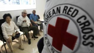 韩国红十字会