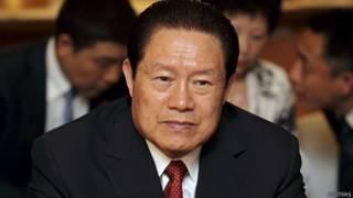 zhou yongkang, झाऊ यॉन्सकौंग