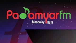 Padamyar FM, BBC Burmese