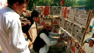 उर्दू मीडिया की खबरों का जायज़ा