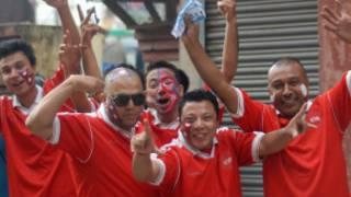 नेपाली फुटबल प्रशंसकहरु