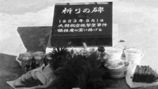 """Мемориал пассажирам """"Боинга"""""""