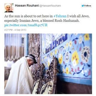 پیام توئیتری روحانی