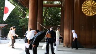टोक्यो का याशुकूनी स्मारक