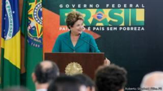 Dilma Rousseff / Foto: PR