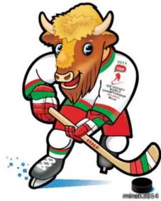 Официальный талисман ЧМ-2014 по хоккею, который планируется провести в Белоруссии