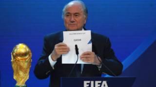 FIFA, футбол, ЧМ в Катаре 2022