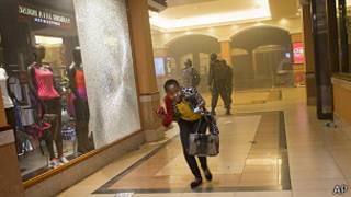 Напад в Найробі