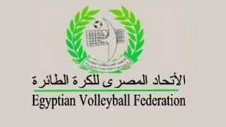 اتحاد الكرة الطائرة المصري