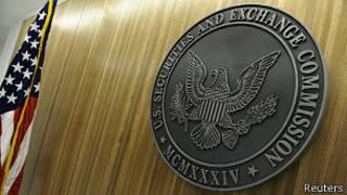 Sede de la SEC