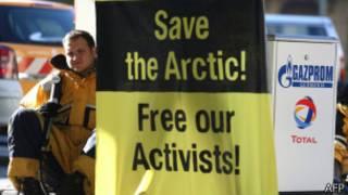 Protesta por la liberación de activistas de Greenpeace