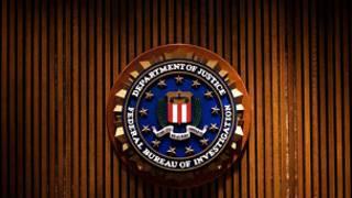 Tambarin hukumar bincike ta FBI