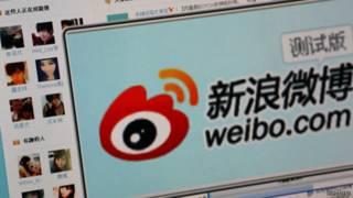 Сайт sino_weibo
