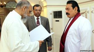 CV Wigneshwaran taking oaths as the new CM of Northern Province