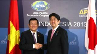 Chủ tịch Trương Tấn Sang và Thủ tướng Shinzo Abe