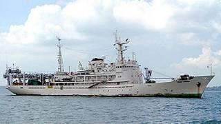 buque de exploración sísmica Teknik Perdana