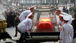 Funeral del general Vo Nguyen Giap