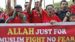 Musulmanes en Malasia