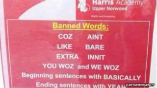 哈里斯學院禁止使用的詞匯