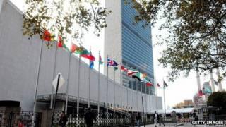 BM Binası