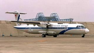 Hàng không Việt Nam