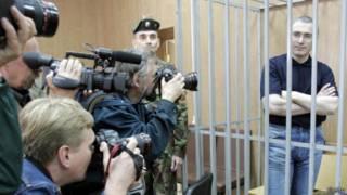 Cựu tài phiệt dầu lửa Mikhail Khodorkovsky