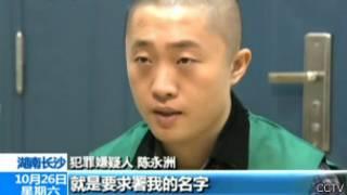 Nhà báo Trần Vĩnh Châu