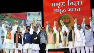 नरेंद्र मोदी और अन्य नेता