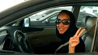 सऊदी अरब में महिला ड्राइविंग
