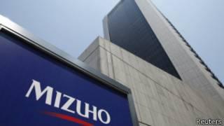 Parte externa del banco Mizuho