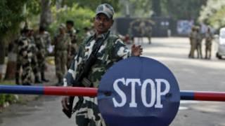 پاک بھارت سرحد