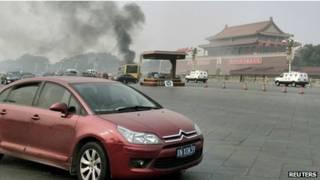 Vụ tấn công ở Quảng trường Thiên An Môn