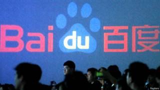 chinese_search_engine_baidu