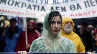 Участники забастовки в Греции