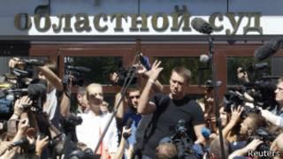 Навальный у здания суда