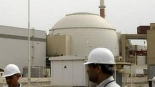 Cibiyar nukiliya ta Iran
