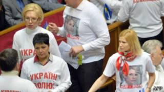 Опозиційні депутати в футболках з Тимошенко